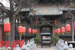 Pingyao Old Town Jixiang Temple