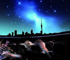 Stardome Observatory & Planetarium