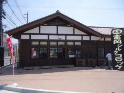 Tomioka City Nakamachi Machinaka Center