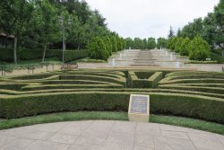 The Gardens of the World