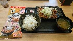 Yoshinoya Tsubamesanjo