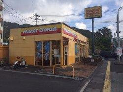Mister Donut Amamioshima