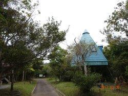 Kunigami Village Forest Park