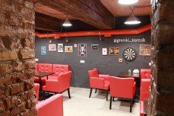 Grenki Bar