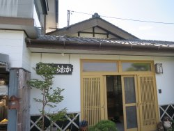 Minshuku Ichioka