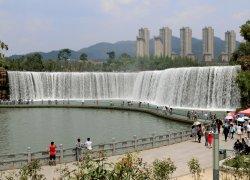 Kunming Waterfall Park