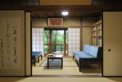 Taikichi Irie Historic Residence Site