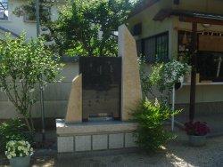 Ihara Saikaku Monument
