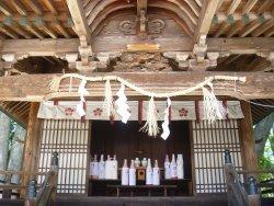 Chiyoda Shrine