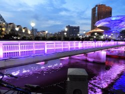 Read Bridge (Malacca Bridge)