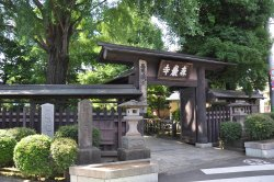 Shingenji Temple