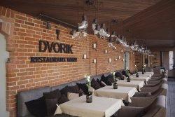 DVORIK Restaurant & Wine