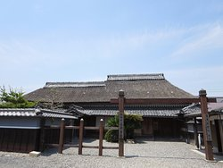 Koka Ninja House (Koka-ryu Ninjutsu Yashiki)