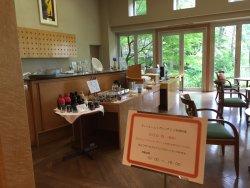 Tearoom Galleria