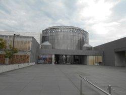 Tohoku History Museum
