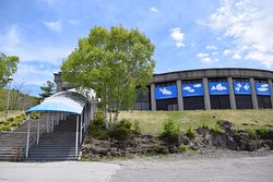 Tateshina Amusement Aquarium