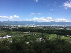 Fine View Muroyama Day-use Spa