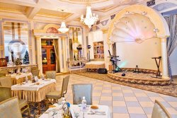 Ukraina Restaurant