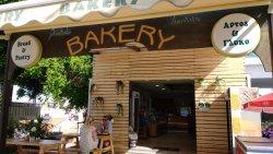 Glimidakis Bakery