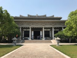 Museum of Han Guangling King