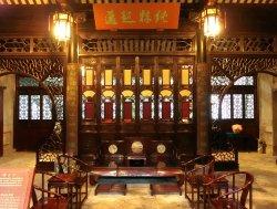 Former Residence of Xue Fucheng