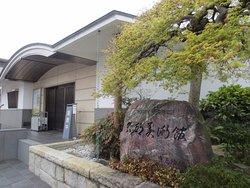 Meito Art Museum