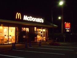 McDonald's Route 407 Tsurugashima