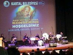 Hasan Ali Yucel Kultur Merkezi