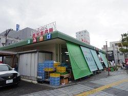 Omura Ekimae Tourist Information Center