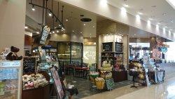 Tullys Coffee, Newport Hitachinaka
