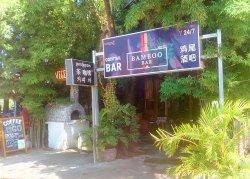 restaurante vegetariano &  Bamboo Bar