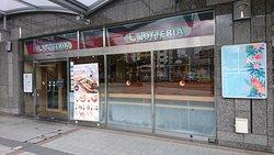 Lotteria Yamagata S-Pal