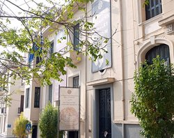 Museo de Joyas Ilias Lalaounis
