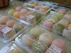 Michi-no-Eki Nayoro