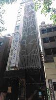 Toyoko Inn Tokyo Eki Yaesu Kitaguchi