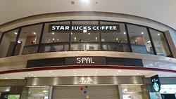 Starbucks Coffee Yamagata S-pal