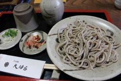 Sobadokoroohara