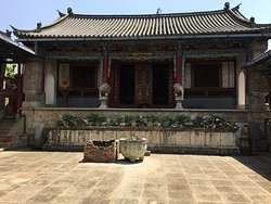 Chenzi Village