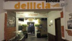 Dellicia VS