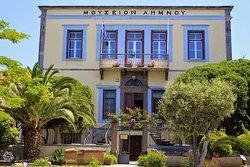 Αρχαιολογικό Μουσείο Λήμνου