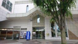 Tendo City Shogi Museum