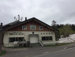 Asahidake Visitor Center