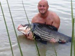 Siamese Carp Fishing Lakes Thailand