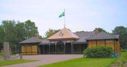 Ljungbyheds Militärhistoriska Museum