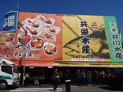 Sapporo Central Wholesale Market Jogai Market