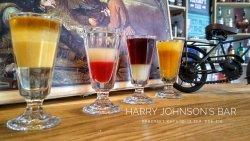 Гарри Джонсон'с бар