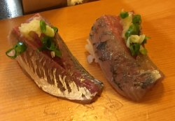 Yokose Sushi