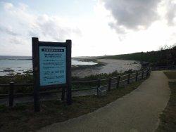 Odohama Beach