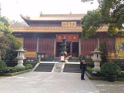 Nanping Wanzhong Scenic Resort