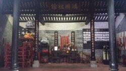 Foshan Hongsheng Museum